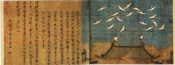 Auspicious cranes poem and painting by the Emperor Huizong (1112)