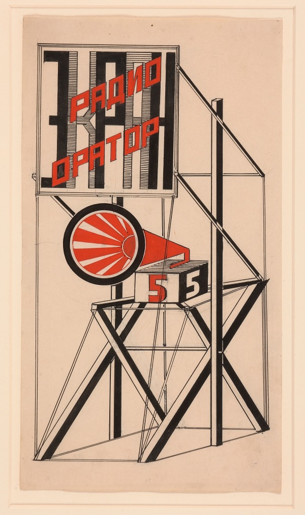 Gustav Klutsis Design for Loudspeaker No.5 1922 Coloured ink and pencil on paper 26.6 × 14.7 cm Greek State Museum of Contemporary Art – Costakis Collection, Thessaloniki © ARS, New York and DACS, London 2014