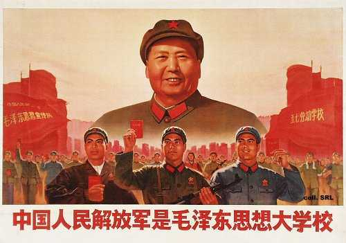 Chinese communist party poster depicting Chairman Mao Zedong