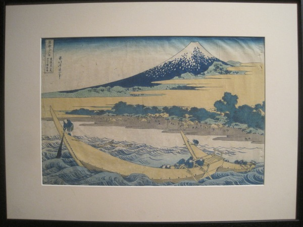 Katsushika Hokusai, Simplified View, Tago Beach, [near] Ejiri on the Tokaido Highway (c. 1830–1834)