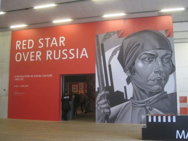 Entrance to Red Star over Russia at Tate Modern