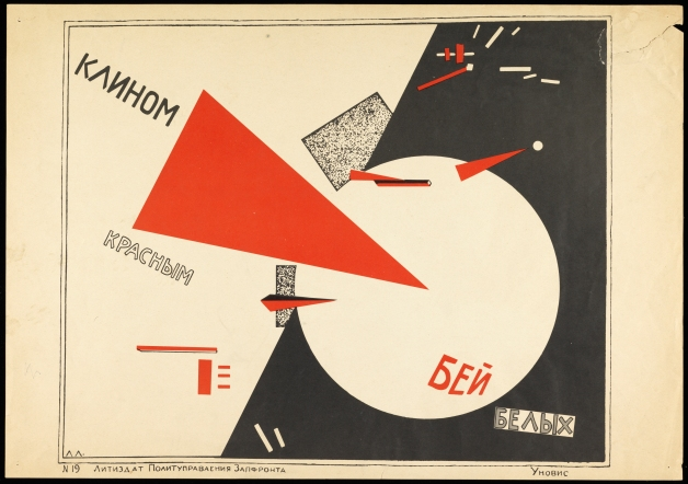 Beat the Whites with the Red Wedge (1920) by El Lissitzy. The David King Collection at Tate