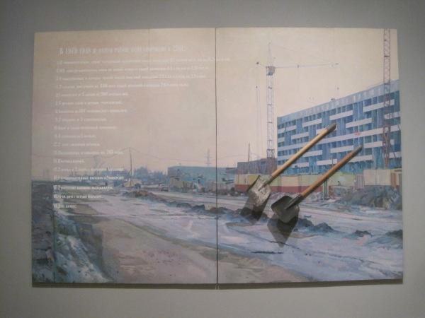 By December 25 in Our District... by Ilya and Emilia Kabakov (1983) © Ilya & Emilia Kabakov