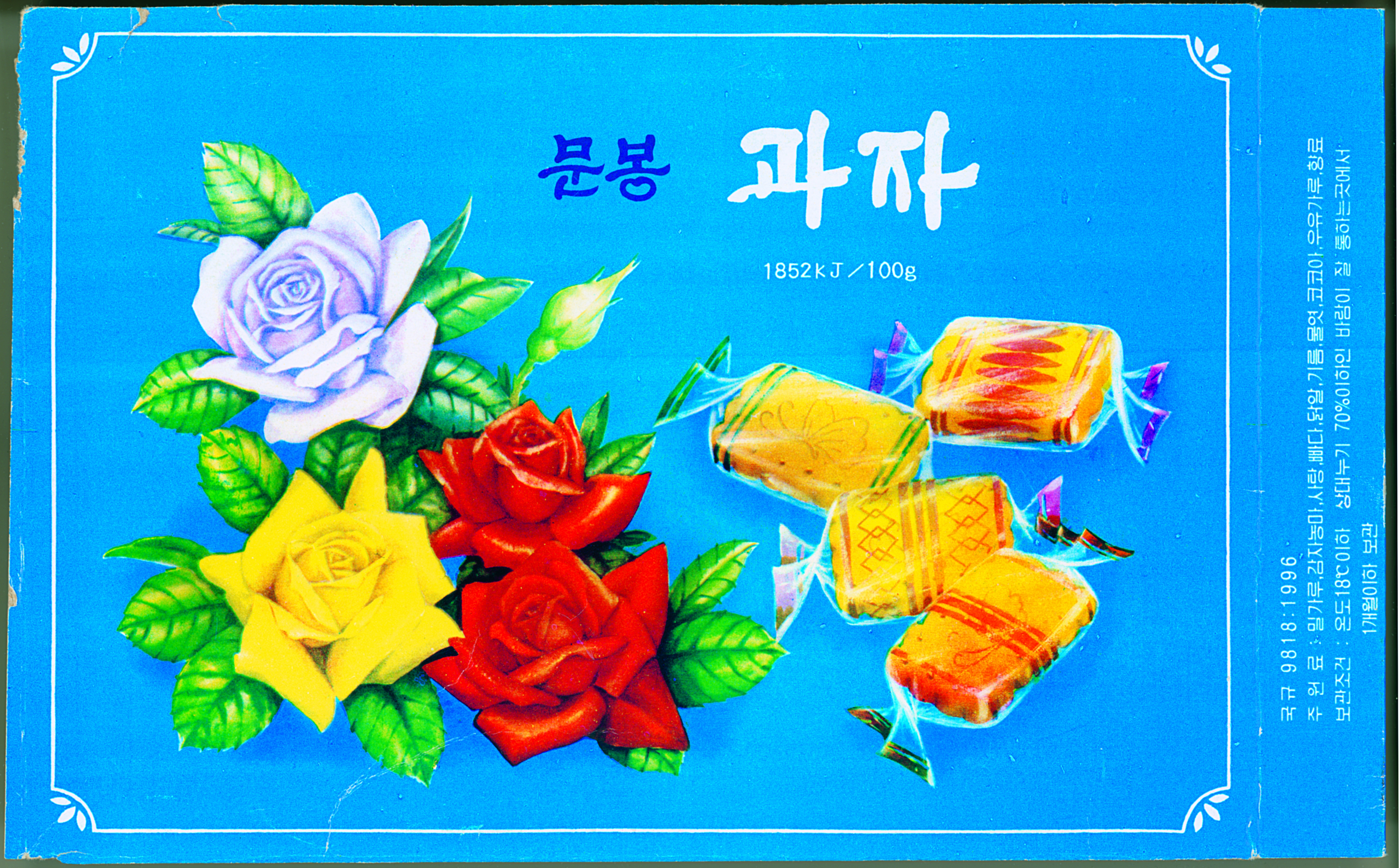 March 2018 books boots page 2 box of biscuits from north korea collection of nicholas bonner photograph courtesy of phaidon solutioingenieria