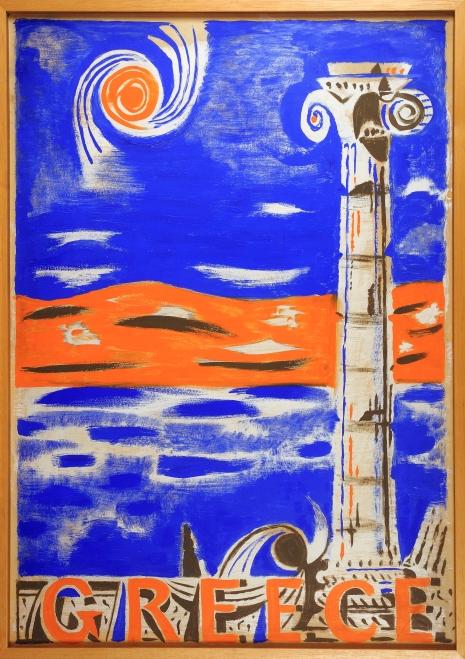 Study for a poster by Nikos Hadjikyriakos-Ghika (1948) © Benaki Museum 2018