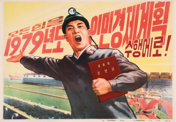 Hand-painted poster saying 'Everything for the full achievement of the 1979 People's economic plan'. Collection of Nicholas Bonner. Photograph by Justin Piperger