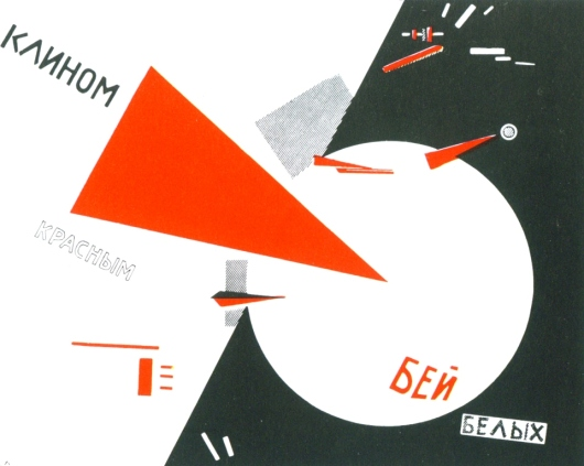Beat the Whites with the Red Wedge (1919) by El Lissitzky