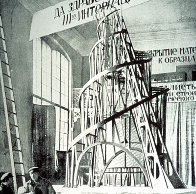 Model of Vladimir Tatlin's Monument to the Third International, Moscow, 1920