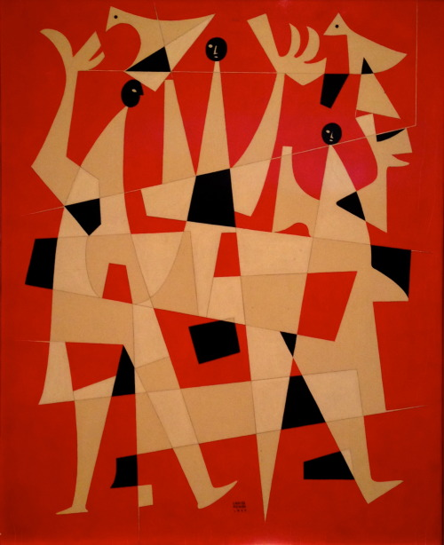 Festival of the Birds by Carlos Mérida (1959)