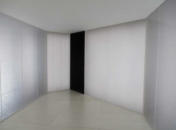 Installation view of Moments of Silence at the Imperial War Museum, London